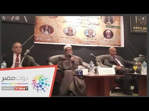 أستاذ شريعة إسلامية: الحلف بالطلاق ظاهرة مؤسفة