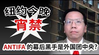 小粉红热爱马斯克龙飞船,被逐中概股逃港再割韭菜?Little Pink loves Musk Dragon spaceship, delisted stocks to cut leek in HK.