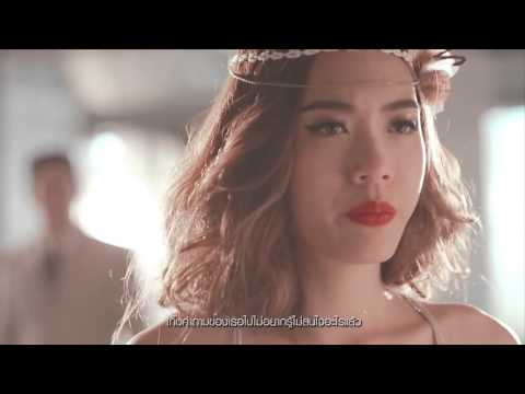 [Vietsub Thai Music] Doy Mai Mee Tur (Without You) - AF8