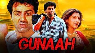 Gunaah (1993) Full Hindi Movie | Sunny Deol, Dimple Kapadia, Sumeet Saigal | गुनाह बॉलीवुड फिल्म