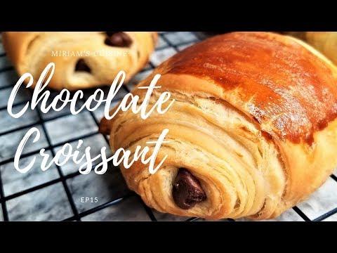Chocolate Croissant - Pain au Chocolat - Recipe