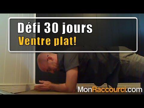 Turbo Défi ventre plat, Jour #1 - Le raccourci - YouTube XB83