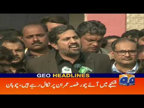 Geo Headlines - 08 PM - 06 January 2019