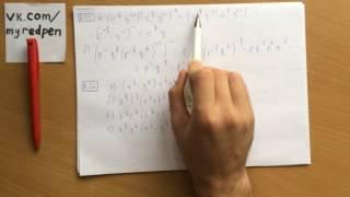 М11 (8.1-8.31) понятие степени с рациональным показателем.
