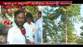 Breeding Sandalwood Trees in Layouts at Khammam District