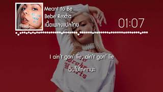 แปลเพลง Meant to Be - Bebe Rexha & Florida Georgia Line Mp3