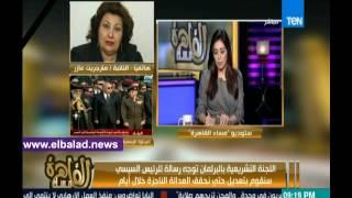 مارجريت عازر: قرارات برلمانية صارمة لتفعيل قانون الإرهاب.. فيديو
