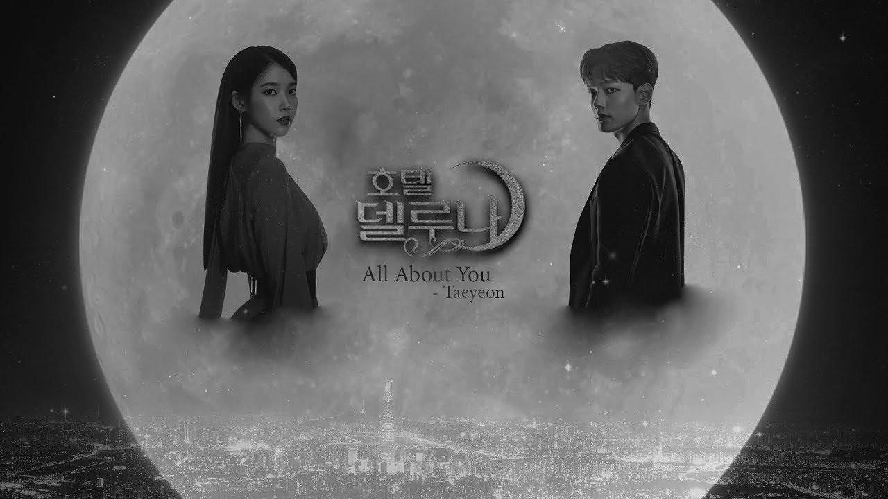 graysub . thaisub | taeyeon (snsd) -  all about you / 그대라는 시 (ost. hotel del luna) #1