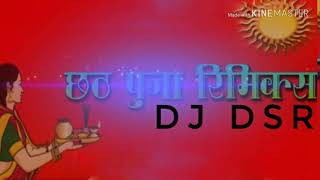 Kopi Kopi Boleli Chhathi Mata[ By Devi] DJ D.S.R mix 2018