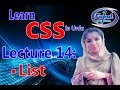 CSS Tutorial For Beginners,(Topic:•List )(14) in Urdu/Hindi