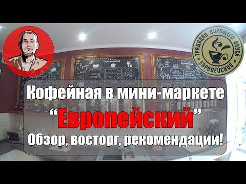 Работа в Ногинске - 3533 вакансии в Ногинске, поиск работы