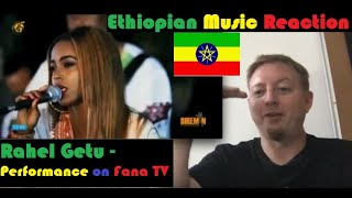 Ethiopian Music Reaction: Rahel Getu - Performance on Fana TV - አይን አይችልም