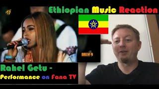 Ethiopian Music Reaction: Rahel Getu - Performance on Fana TV - አይን አይችልም