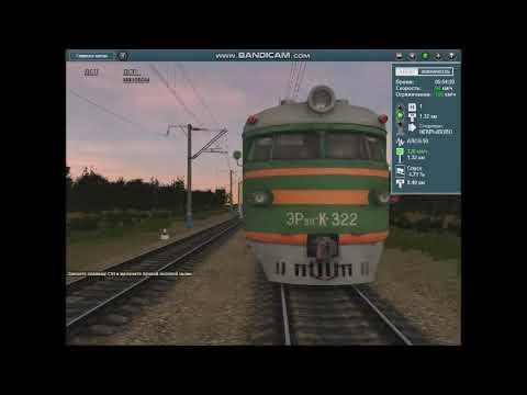 Электричка на Таловую отправляется со станции Новохоперск