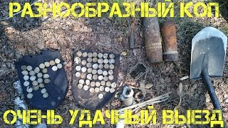 Коп 2015 - удачно по войне, старине и пробкам / Lucky digging day for searching WW2 & other relics