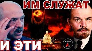 ДЛЯ кого Ленин РАЗДРОБИЛ Россию? ЗАПРЕЩЕННАЯ история Белоруссии!