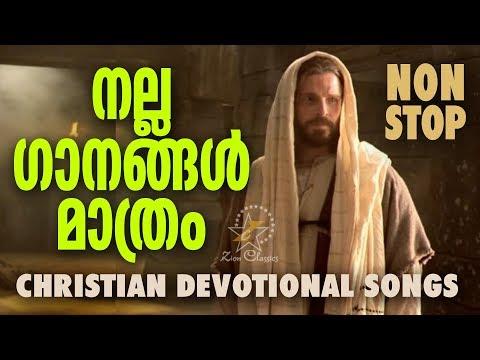 Nonstop Malayalam Christian Devotional Songs | Christian Devotional Songs Malayalam