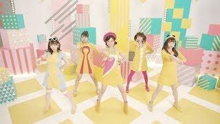 【MV】Good Timing (Short ver.) / 山本彩加、梅山恋和、上西怜、岩田桃夏、山田寿々[公式]
