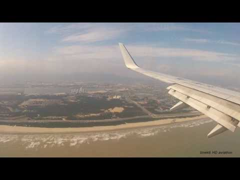 Xiamen Air Boeing 737 landing in Fuzhou as MF880