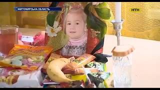Страшну правду про спалену на Житомирщині дівчинку розповіли прийомні батьки