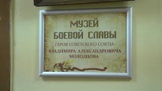 В Рязани открыли обновлённый музей Боевой славы им. Молодцова