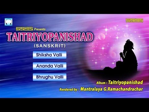 Taittiriya upanishad | Chanting |...