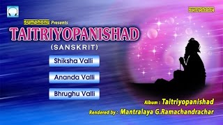 Taittiriya upanishad | Chanting | Peacefull Meditation