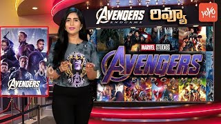 Avengers Endgame Review | Marvel Studios' Avengers: Endgame Movie Review | Public Response | YOYO TV