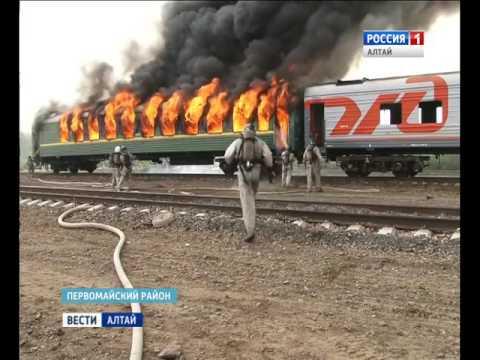 Как проходили учения на железной дороге в Новоалтайске?
