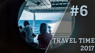 #6 Из Рима через Неаполь на о. Искья | Вокзал Термини, Неаполь, Остров Искья, пляж Читара