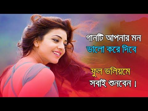 Amar Ma Bole Ami Naki Premer Raja?আমার মা বলে আমি নাকি প্রেমের রাজা?ZH Babu?Bangla New Song 2020