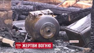 видео На Буковині за добу у пожежі загинули два пенсіонери