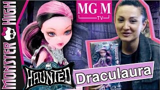 Draculaura [Дракулаура] Haunted Getting Ghostly Monster high Призрачные /Конкурс MGM