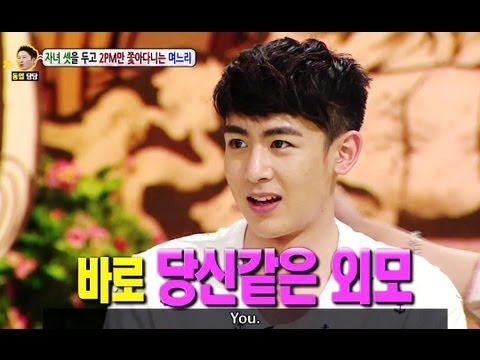 Hello Counselor  with 2PM 20130610