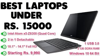 Best Laptops Under Rs  15000 [Latest]