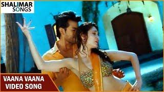 Vaana Vaana Video Song || Racha Movie || Ram Charan Teja, Tamanna || Shalimar Songs
