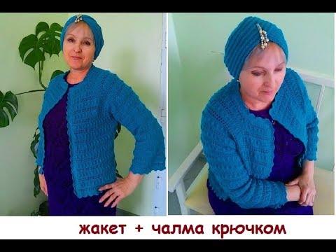 Как сшить из шарфа шапку чалму