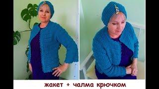 как сделать шапку чалму из шарфа
