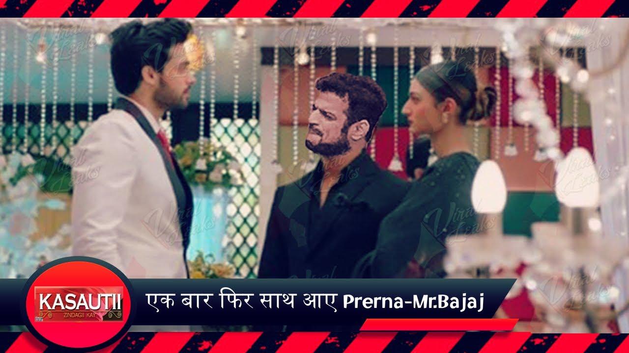 Kasauti Zindagi Kay 2 | कैसे करेगा Anurag अपने गुस्से पर काबू जब Prerna- Mr.Bajaj आएंगे साथ   |