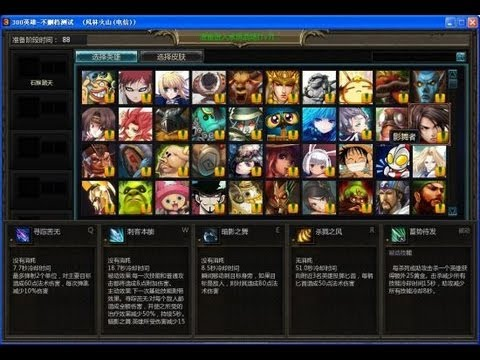 видео: [Обзор игры] 300 heroes - Клон league of legends