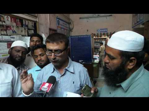 Amjed Ullah Khan Complaints against D Mart Shopping Malls for hurting religious sentiments