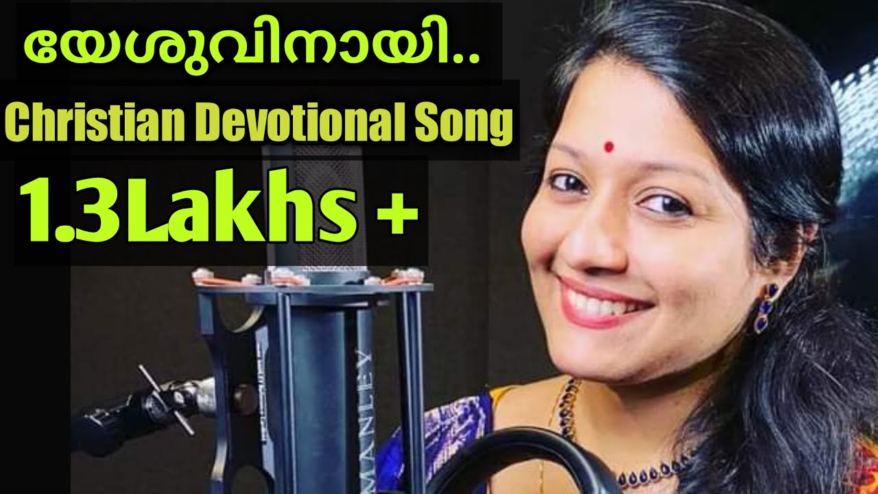 Yeshuvinayi..Latest Malayalam Christian Song | Renjith Christy| Immanuel Henry | Sangeetha Sreekanth