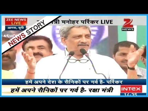 No need to show proof of surgical strike : Manohar Parrikar