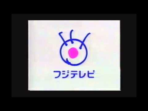 Logo Ident Remix 3 - Fuji Television vs. Mandalay Entertainment
