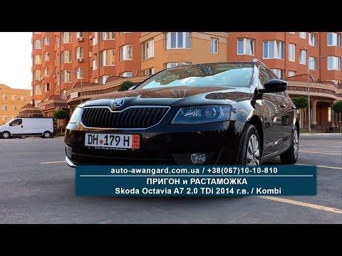 Skoda Octavia A7 2.0 TDi 2014 Kombi | Бюджетный вариант из Германии