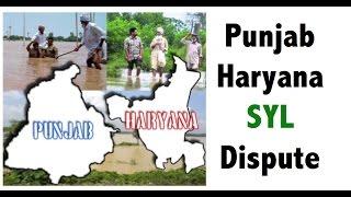 SYL Satluj Yamuna link Canal dispute b/w Punjab & Haryana - Full analysis - UPSC/IAS