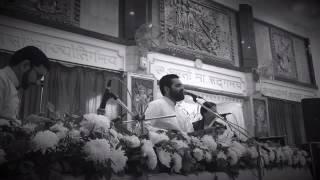 Shivohum (full song) - Amar atma sachidanand main hun. Nitin Dawar sings live