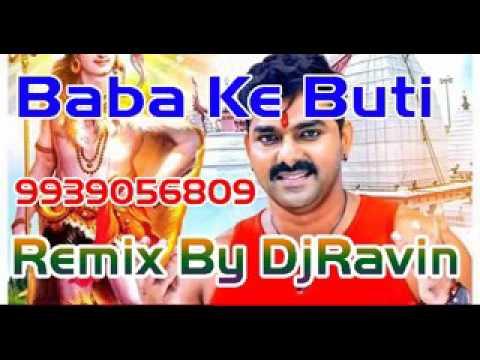 DJ Prakash Bhojpuri