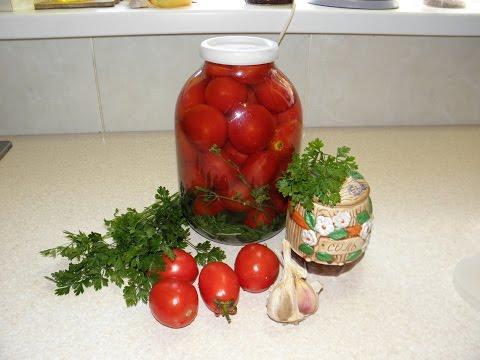 Квашеные помидоры как