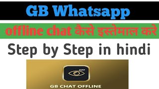 GB Whatsapp chat off line/without seen without online karo chat screenshot 2